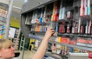 Цены на табачные изделия в Беларуси рванули вверх