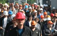 Работники Осиповичского завода: Нам говорят - выкручивайтесь, как хотите