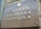 Сепаратисты захватили СБУ в Донецке