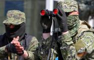 CБУ: Установлены российские офицеры, ответственные за подготовку ЧВК Вагнера