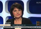 Радина: Я белоруска и поэтому я - за Беляцкого (Видео)