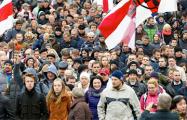 В Беларуси начались стихийные митинги против налога на «тунеядство»