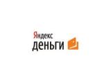 """""""Яндекс.Деньги"""" позволят платить за газ"""