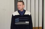 Активист из Борисова будет защищать свои права в ООН