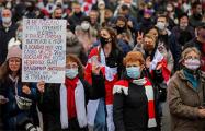 Минск скандирует «Забастовка!»