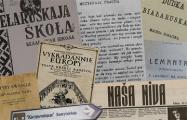 Возможно ли возвращение белорусского языка к латинскому алфавиту?