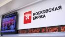 Беларусь намерена разместить в России своих облигаций на 100 миллиардов