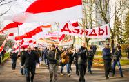 «Немецкая волна»: Куропаты - это место, которое объединяет белорусов