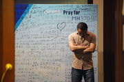 В исчезновении малайзийского «Боинга» с радаров заподозрили хакера