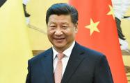 Си Цзиньпин Путину больше не товарищ