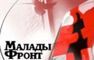 «Молодой фронт» требует отменить выступление пропагандиста Соловьева в Минске