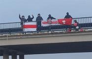 Фотофакт: Жодинские «партизаны» приветствуют автомобилистов