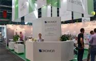 Компания Баскина перестала поставлять комбикорм в Россию