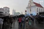 Джазовая суббота в Минске прошла под проливным дождем
