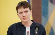Надежда Савченко решила участвовать в парламентских выборах
