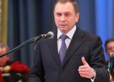 Почему МИД Франции лоббирует интересы белорусского режима?