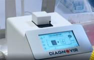 В Турции заявили о создании прибора для диагностики COVID за 10 секунд