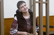 В ЕС поступило письмо об освобождении Савченко