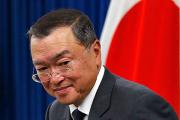 Штаб японского министра вел предвыборную борьбу в БДСМ-клубе