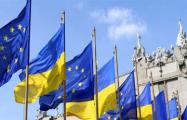 Немецкий дипломат: Украина достигла 70% от того, что необходимо для членства в ЕС