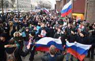 События в Боливии: в Москве увидели параллели