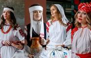 Известные белоруски примерили традиционные наряды разных уголков страны