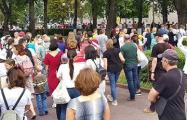 «Один за всех, все за одного»: Марш единства в Бобруйске