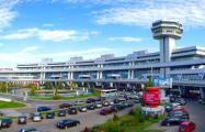 В Google Flights минский аэропорт подписали именем Франциска Скорины