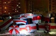 Жодинцы провели акцию в поддержку настоящего флага Беларуси