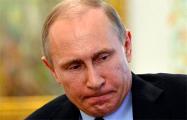 Путин: В Северодвинске люди погибли в связи с испытанием «уникального оружия»