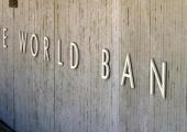 Эксперты Всемирного банка займутся белорусскими госфинансами