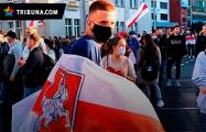 Задержан белорусский футболист Ростислав Шавель