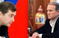 Аваков анонсировал появление новых «пленок Медведчука – Суркова»