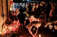 На «площади Перемен» детишки скандируют «Жыве Беларусь!»