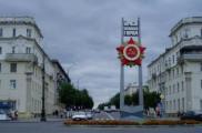 В отношении руководителя Борисовдрев возбуждено уголовное дело