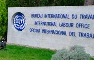 Международная конференция труда готовит жесткое наказание для режима Лукашенко