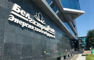 «Газпром» призвал Нацбанк Беларуси к консультациям по ситуации с «Белгазпромбанком»