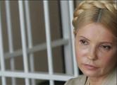 Юлия Тимошенко объявила голодовку в тюрьме