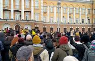 «Путина в отставку!»: Иркутск вышел на массовый митинг