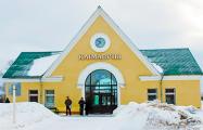 Искусство налогообложения в отдельно взятом районе Беларуси