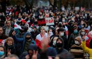 Жители Жлобина записали сильное обращение ко всем белорусам