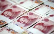 Банк России перевел 15% резервов в юань и потерял $5 миллиардов