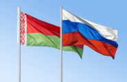 Очередные «дорожные карты»: Беларусь и Россия снова сняли разногласия по интеграции