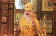 Архиепископ Пинский: Ложь, что в мире столько зла! Христос – победитель!