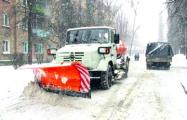 Власти закопают в снег еще $1,5 миллиона