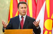 Экс-премьер Македонии получил два года тюрьмы за коррупцию