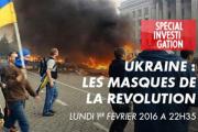 Фильм Canal+ о Майдане разочаровал французских критиков