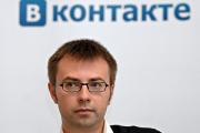Бывший партнер Дурова подал в суд на «ВКонтакте»