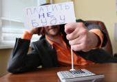 В Беларуси будут меньше осуждать за неуплату налогов
