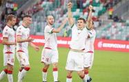 Беларусь победила Эстонию